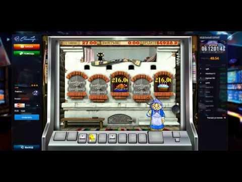 Игровые слоты колумб онлайнi солты игровые автоматы
