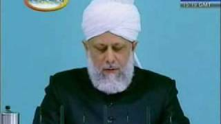 Eid-ul-Adha Sermon (December 2008) - Khalifatul Massih - Part 1 of 5