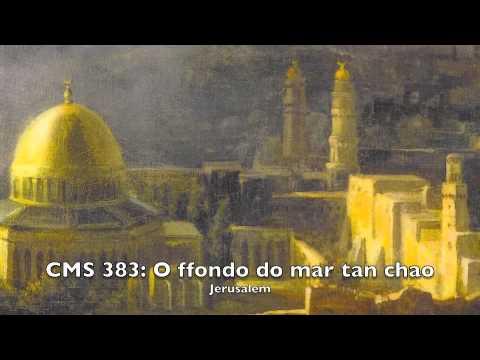 Cantiga de Santa Maria 383 - O ffondo do mar tan châo