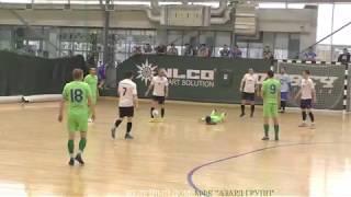 Обзор первого тайма матча Железный дом МФК Азард групп