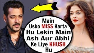 Baixar Salman Khan SWEET Comments On Ex Aishwarya Rai's MARRIAGE
