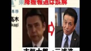志垣太郎降板報道は誤解だということが分かりました。 TBSは29日、...