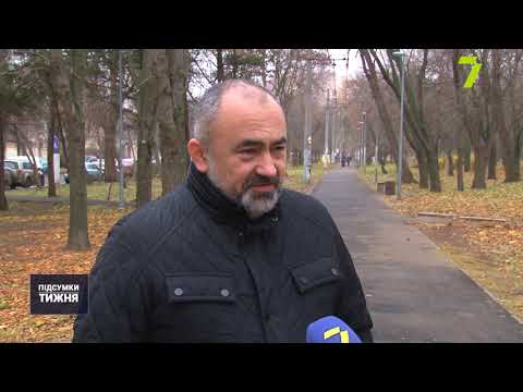 Новости 7 канал Одесса: Бюджет Одеси на 2021 рік: все тримається на бізнесі