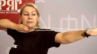 Техника стрельбы из классического лука для начинающих. Урок 5