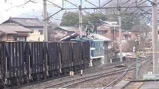 秩父鉄道7800系入線&デキ100形貨物列車発車 大野原駅にて