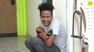 New Eritrean Comedy 2018 gereb bhakla[ገረብ ብሓኽላ] part 6 by ezaz mobae