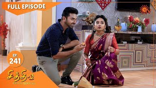 Chithi 2 - Ep 253 | 25 Feb 2021 | Sun TV Serial | Tamil Serial
