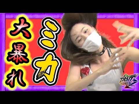 【新ネタ】後輩美女がゴー☆ジャスに迫る!?まちむすめとは…何者?【GameMarket】