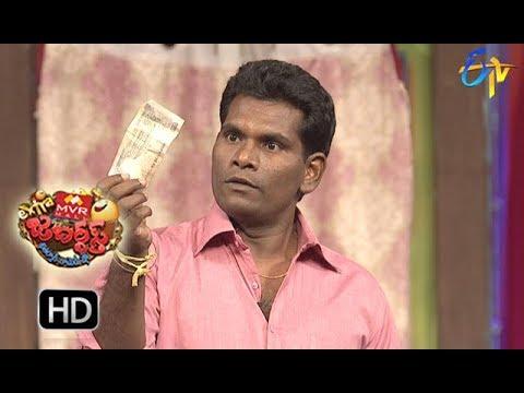 Chammak Chandra Performance | Extra Jabardasth | 22nd December 2017  | ETV Telugu