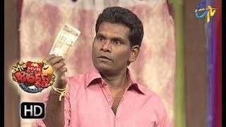 Chammak Chandra Performance   Extra Jabardasth   22nd December 2017    ETV Telugu