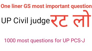 One liner GS Most important Question for up pcs-J 2018