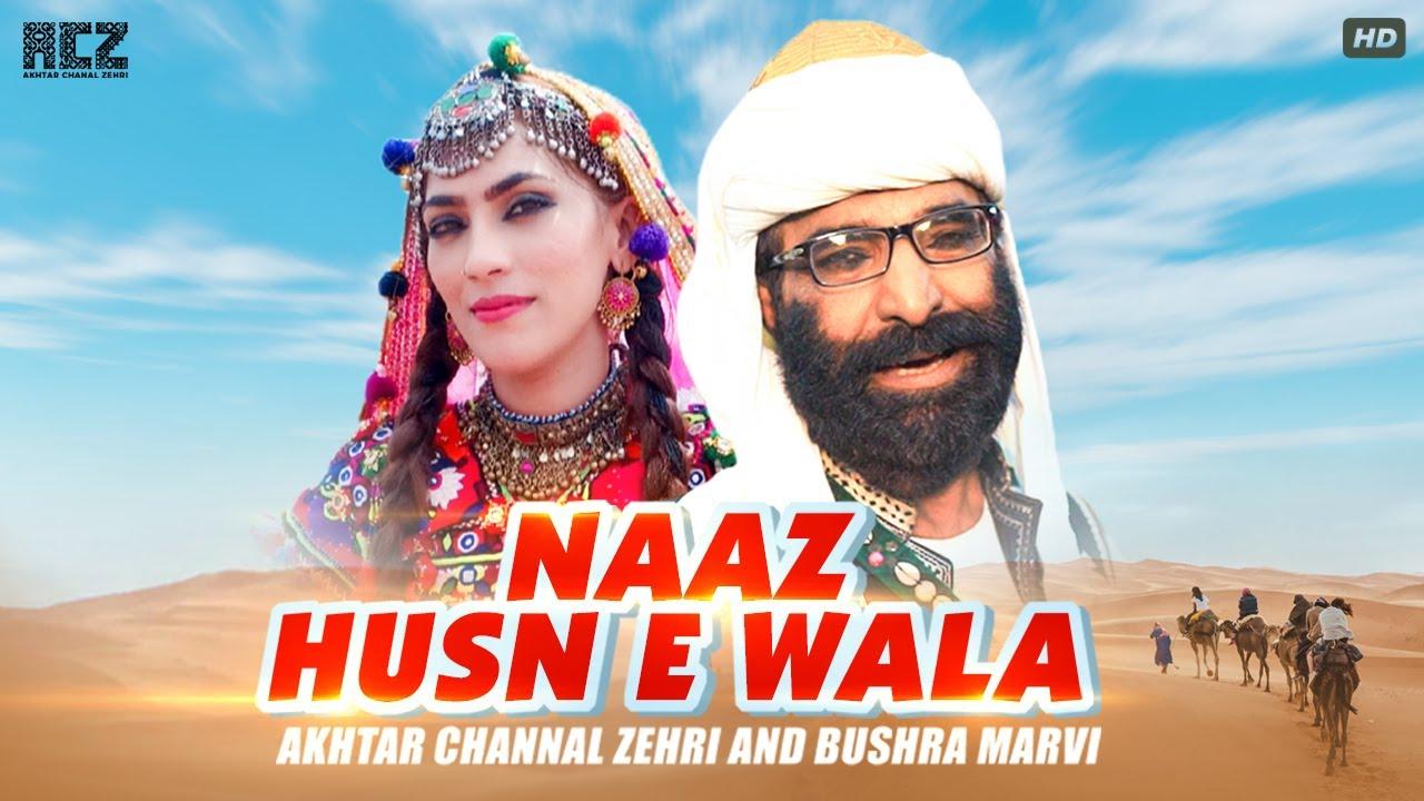 Naaz Husn E Wala   Akhtar Chanal Zehri   Bushra Marvi   Official Music Video