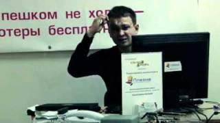 Виталя Альбатрос  В ПТЗ Работы НЕТ