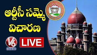 TSRTC Strike LIVE || Telangana High Court Hearing On Petitions || V6 Telugu News