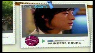 Promo Drama-Drama Korea Terbaik @ Korean TONTON!