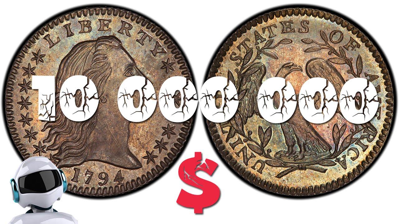Монеті мира царские серебряные