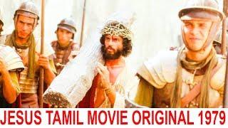 jesus life Tamil christian movie 1979 (original)  The Story of Jesus  Tamil Language YouTube 1080p