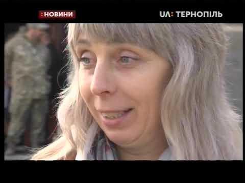 UA: Тернопіль: 16.10.2019. Новини. 19:00
