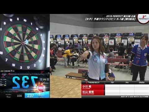 小川唯 vs 杉山智香【女子予選ラウンドロビン