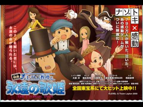 Eternal Diva- Karaoke Version (Professor Layton and the Eternal Diva)