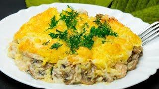 Surprinde-ți familia cu o budincă delicioasă cu carne de pui, cartofi și ciuperci. | SavurosTV