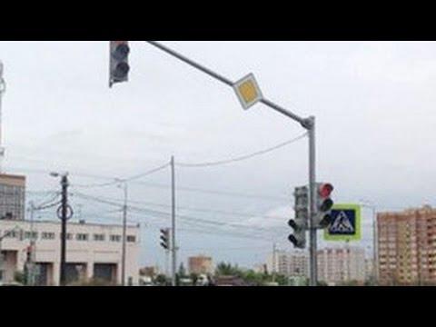 Яроблтур Ярославль - туристическое агентство по поиску
