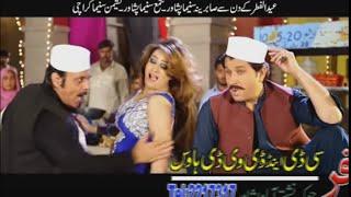 vuclip Pashto New Film HD Songs 2016 Khair Dy Yaar Nasha Ke Dy - Film Gandageri Na Manam