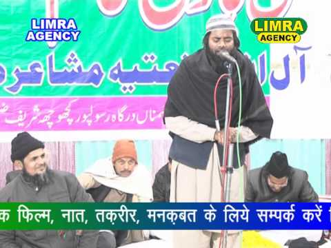 Sohrab Qadri Natiya Mushayra 2014 HD India