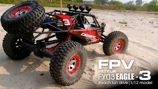 FPV Fun beach drive - Feiyue FY03 Eagle-3 Desert Truck