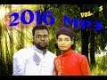 RootBux.com - 2016 mp3 || VOL- 3  || HAFEZ QUARI MD IMRAN || BANGLA MP3 GAZOL
