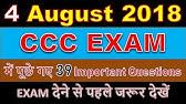 t balaji ccc online test