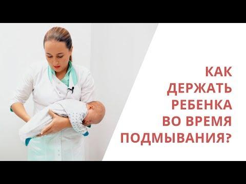 Как подмывать ребенка - мануальный терапевт, педиатр Галина Игнатьева