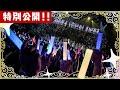 【ライブ映像】『キラメキライダー☆』 【hololive 1st fes.「ノンストップ・ストーリー」edit】