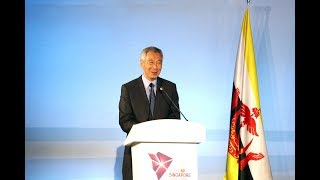 Opening Ceremony of the 51st ASEAN Foreign Ministers' Meeting