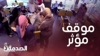 ابنها من ذوي الاحتياجات الخاصة فطلبت الاحتفال بعيد ميلاده في مكان عام.. شاهد رد الفعل