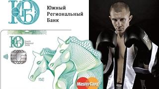 XVII турнир В.П.Агеева по боксу
