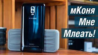 Обзор M-Horse Power 2: конский заряд. Китайский смартфон до 100$ с АКБ на 6000мАч.