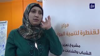انتخابات شبابية في معان بعد الإنتخابات اللآمركزية والبلدية