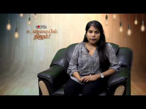 உண்மையில் நிஜம் Epi-2