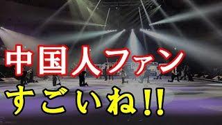 【羽生結弦】FaOI新潟公演が無事終わり車内に乗り込む際のゆづに中国フ...