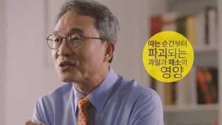 한샘 오젠진공블렌더 - 오한진박사의 건강한 야채습관