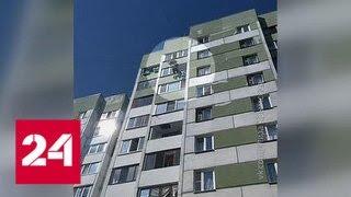 В Твери случайный прохожий поймал выпавшего из окна ребенка - Россия 24
