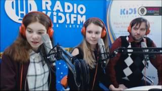 Гость RADIO KIDSFM RIGA - АНДРЕЙ ВОЛКОВ