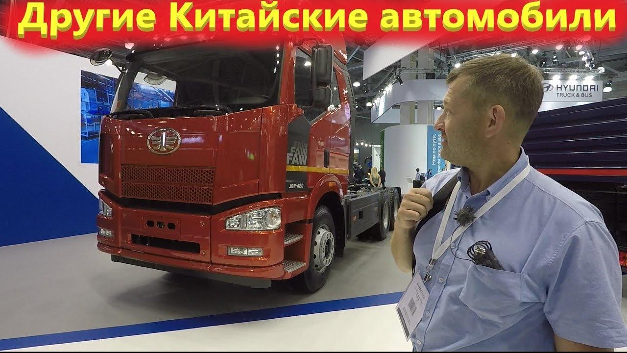 Китайские грузовые автомобили FAW, новые тягачи и ...