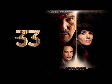 James Horner  The 33