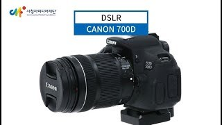 canon 700d dslr 카메라 사용안내
