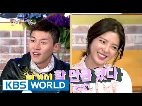 Jaehee comes right after Hyeongyeong's texting! Are they really…friends? [Happy Together/2017.06.08]