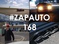 #ZapAuto 168