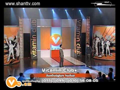 Vitamin Club 53