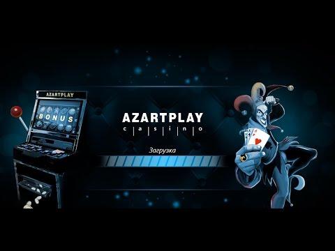 Картинки по запросу казино  Azartplay